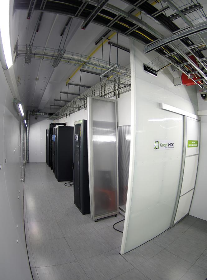 Серверный блок МЦОД GreenMDC